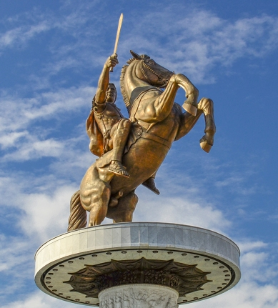 Alexander the Great Monument, Skopje, Macedonia